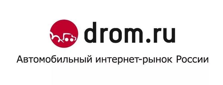 логотип сайта по продаже автомобилей drom.ru