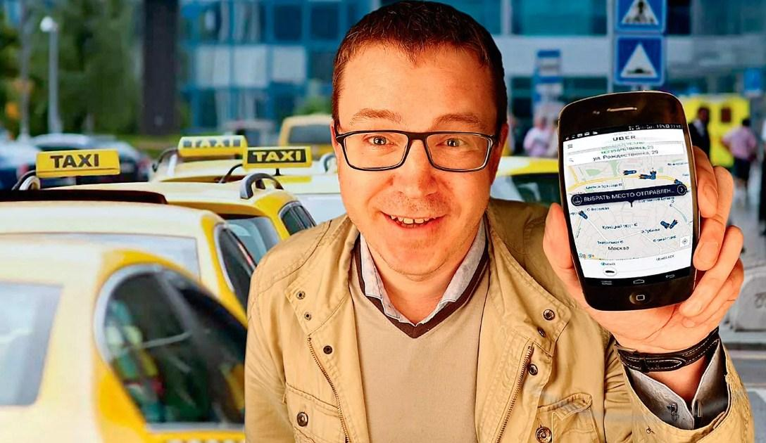 агрегаторы такси