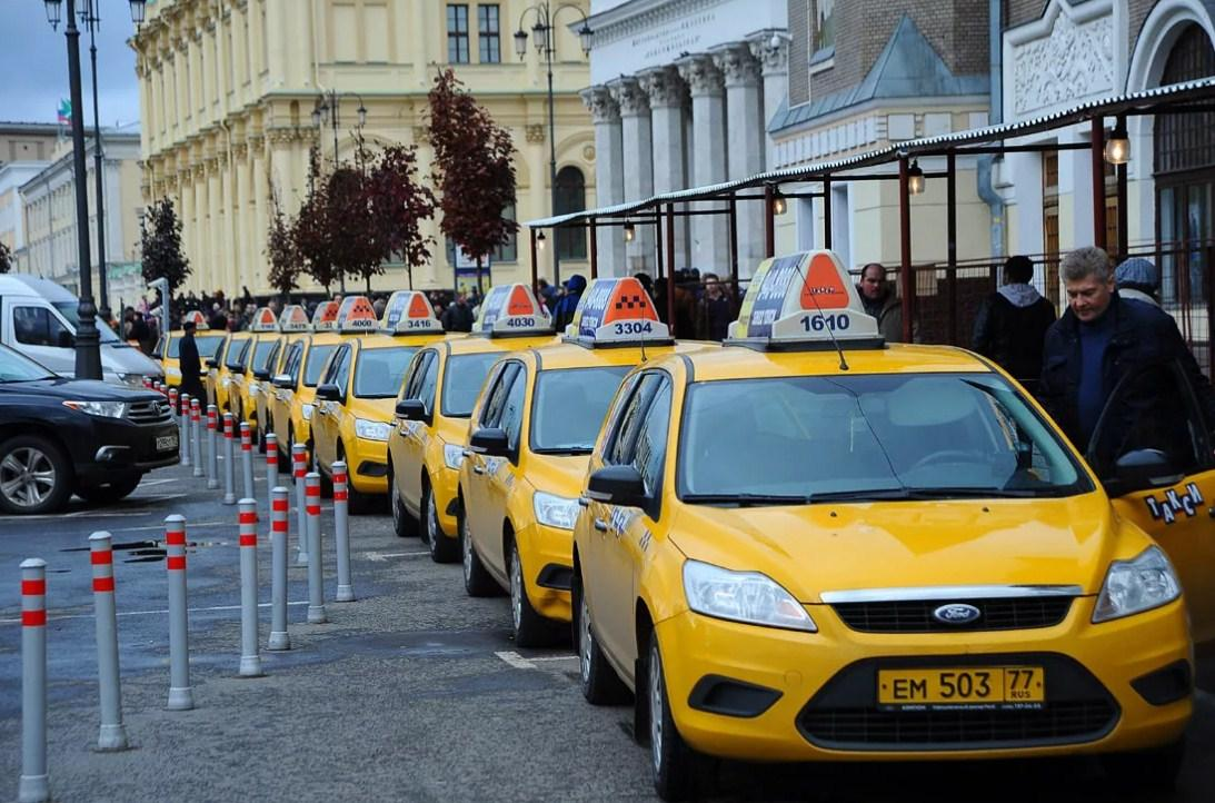 таксисты в Москве