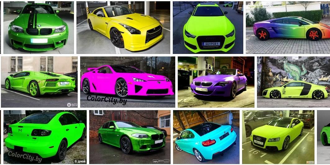 Яркие автомобили.