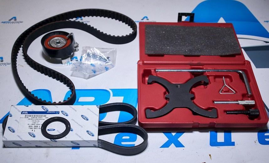 Инструменты и расходники для замены ремня ГРМ на форд фокус 3