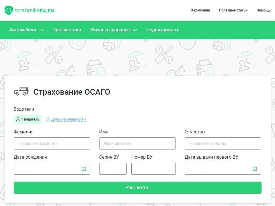 strtahovkaru.ru