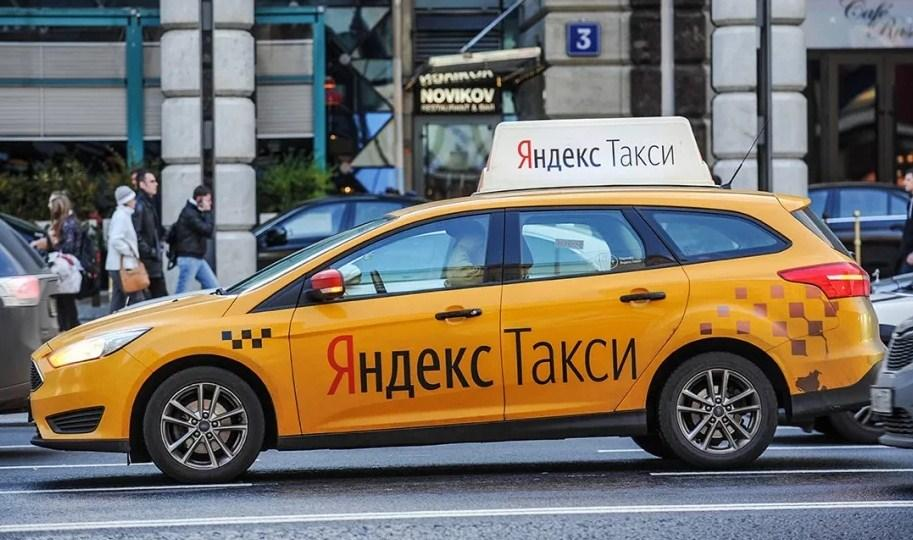 Яндекс такси - лучший вариант для начала работы в такси