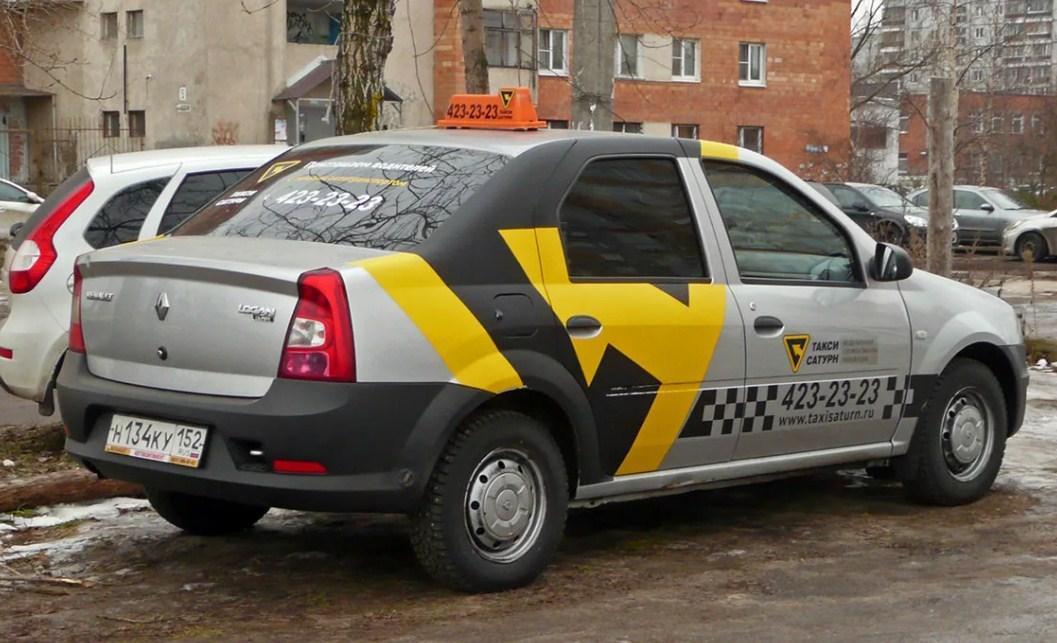 логан из такси - места перекупщиков из деренви