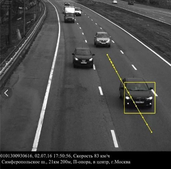 при продаже машины по генеральной доверенности штрафы с камер продолжат приходить тому на кого зарегистрирован автомобиль.