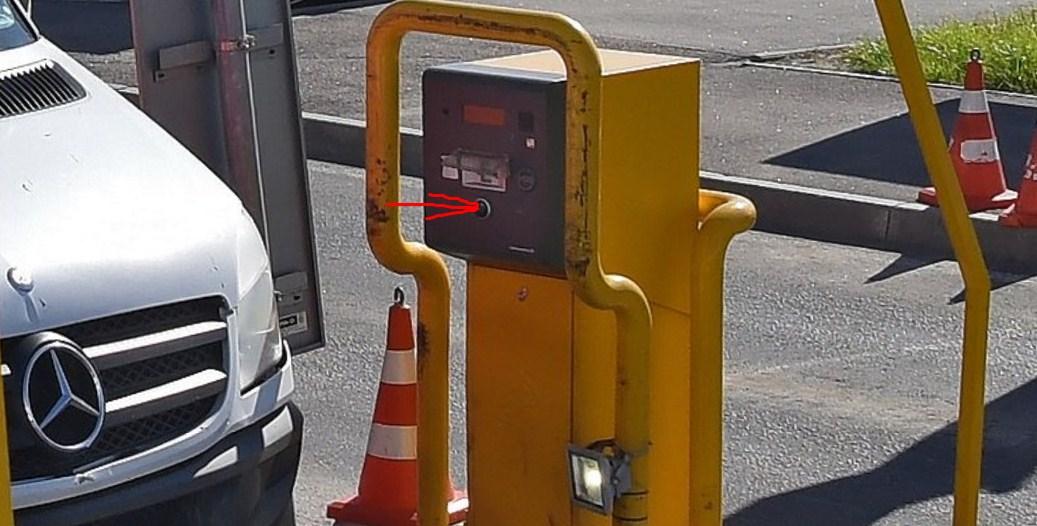 кнопка на терминале