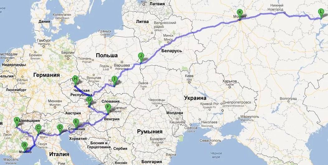 на машине по Европе
