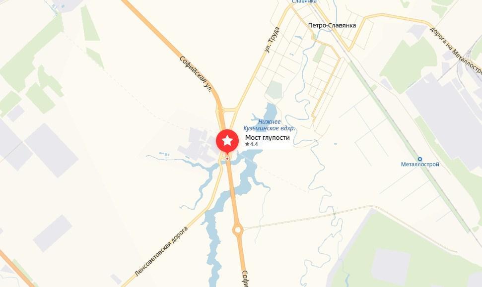 мост глупости на карте Яндекса