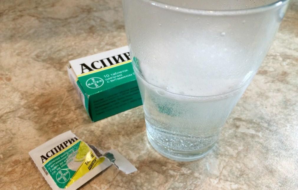 аспирин с водой - отличное средство от похмелья
