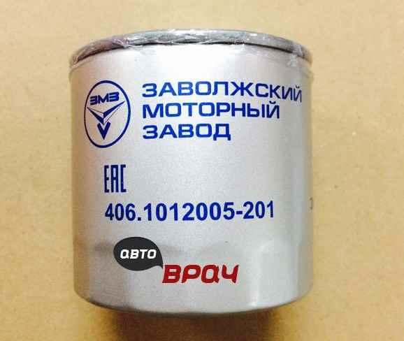 масляный фильтр змз 406