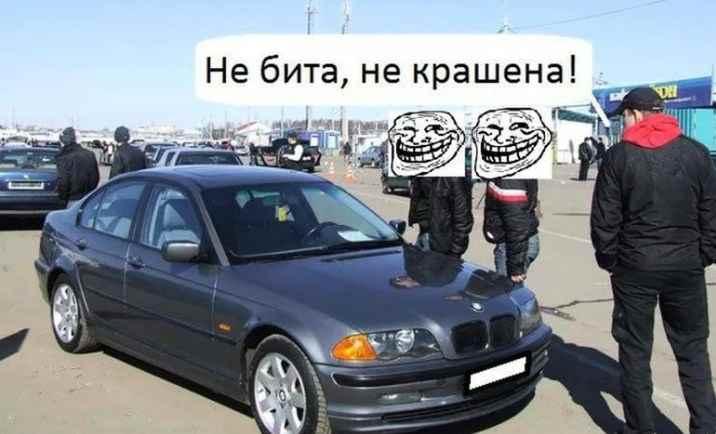 обман покупателя при продаже автомобиля - фишка перекупов