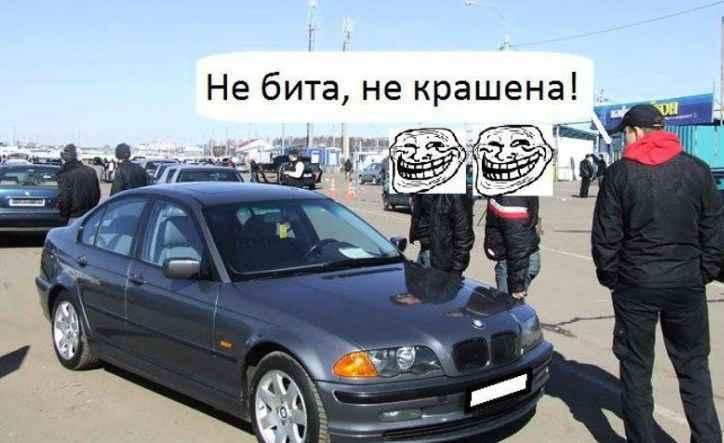 авто тюнинг амулет