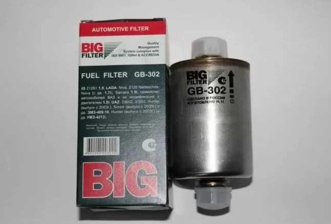 топливный фильтр для инжекторных двигателей