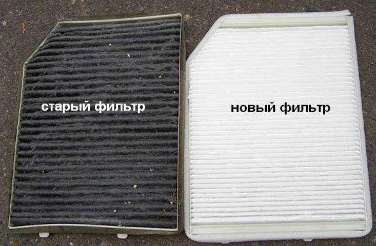 Забитый салонный фильтр - частая причина запотевания стекол