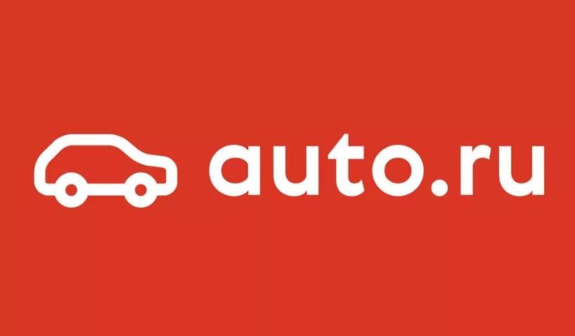 логотип сайта по продаже автомобилей - auto.ru