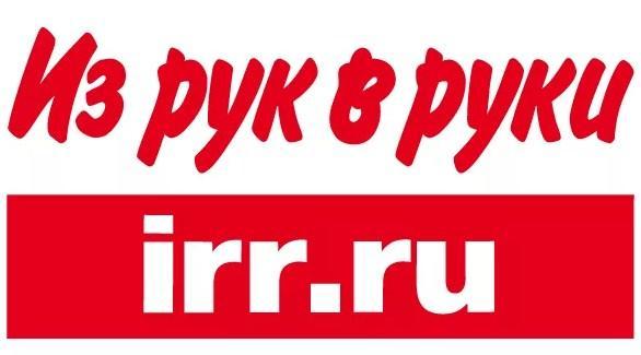 логотип из рук в руки