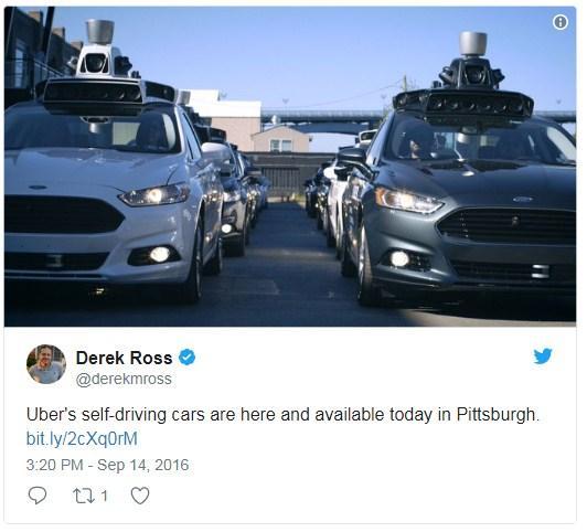 Убер - такси на автопилоте