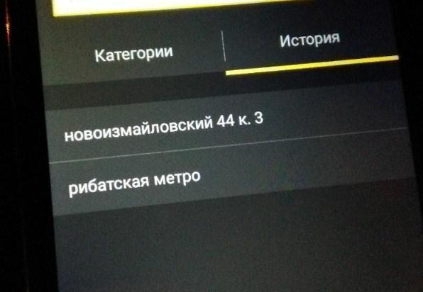 перлы от таксистов с плохим русским языком
