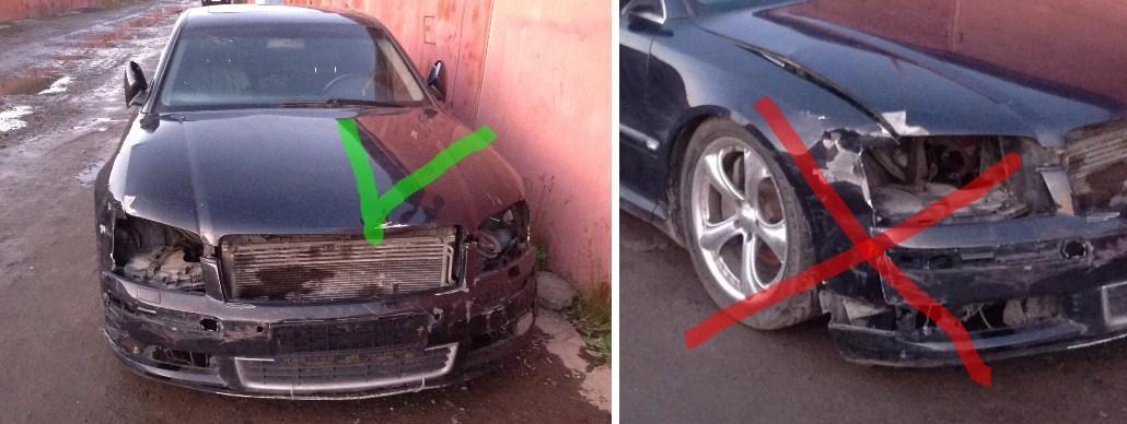 как правильно фотографировать поврежденный автомобиль