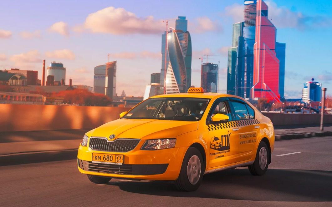 По в такси стоимость час москве часы можно ли продать дорогие