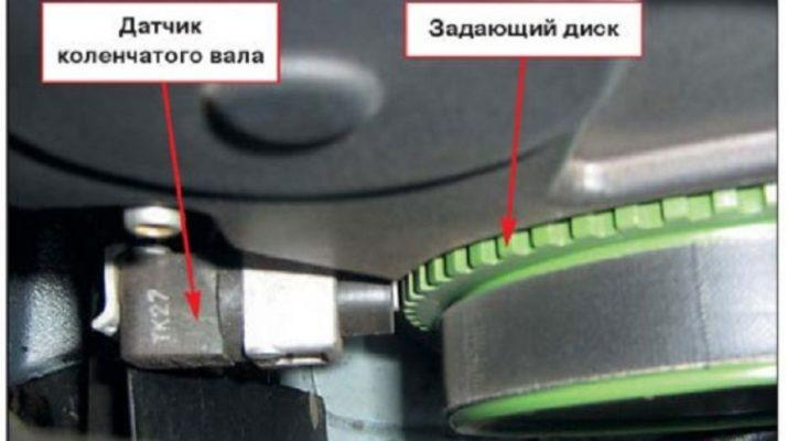 датчик положения коленчатого вала и задающий диск.
